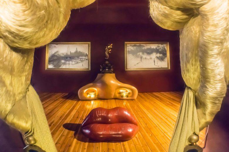 Musée Dali theatre